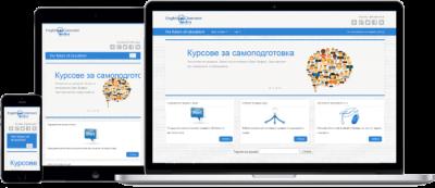 onlineenglishclassroom-mobile